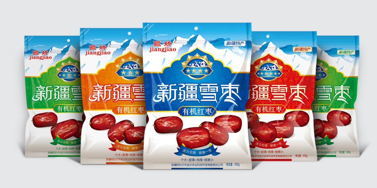 紅棗包裝袋設計公司,新疆特產包裝設計公司, 高端紅棗禮盒包裝設計