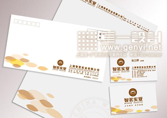 优秀茶叶标志设计公司-选择亘一设计
